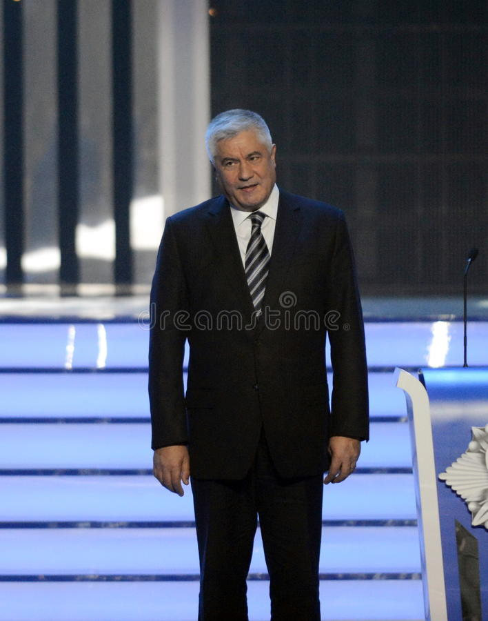 Il ministro degli affari interni della Federazione Russa Vladimir Kolokoltsev alla cerimonia di assegnazione dei vincitori del wa fotografie stock