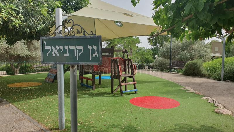 Il mio Zichron caro Yaakov, Israele Luglio 2019 immagini stock
