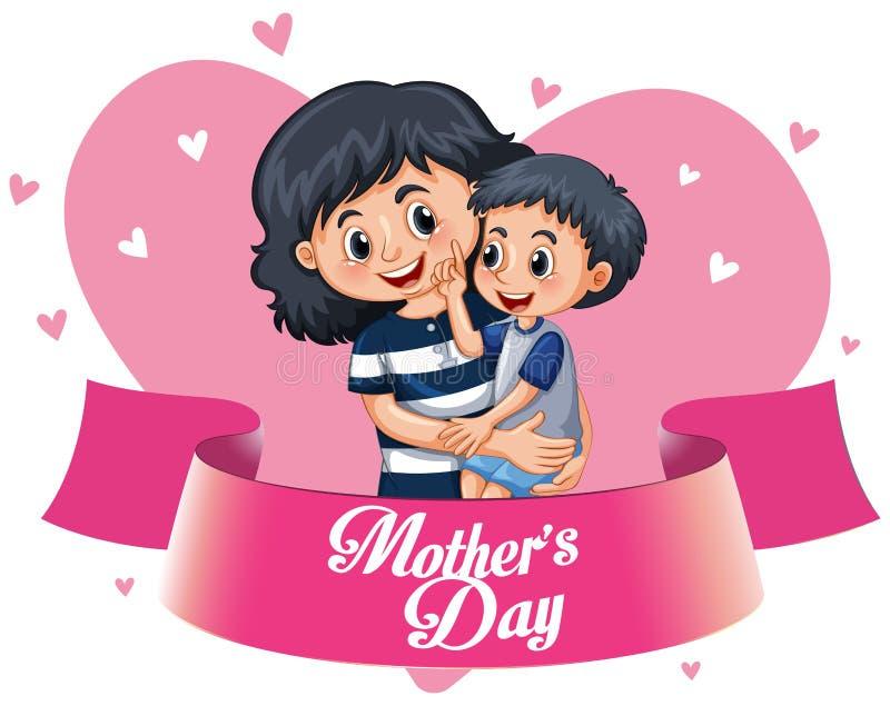 Il modello di una madre felice illustrazione di stock