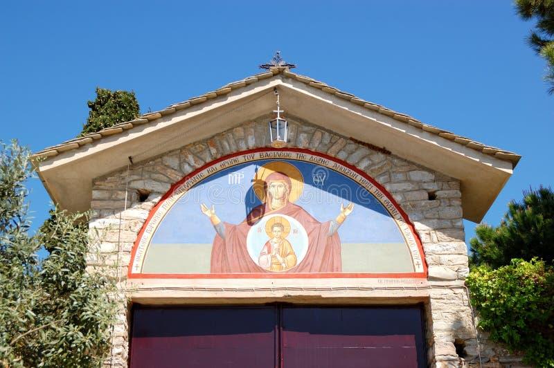Il monastero dell'arcangelo Michael fotografia stock libera da diritti
