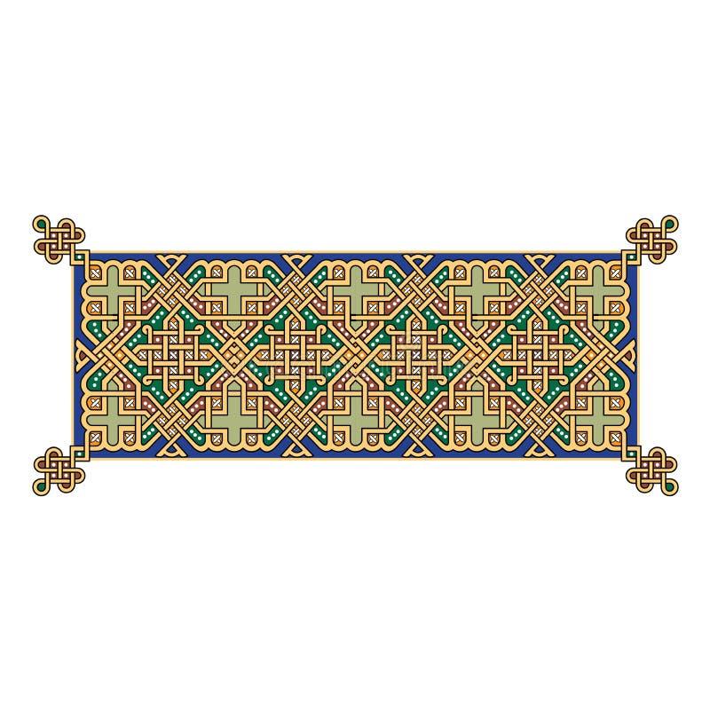 Il mondo variopinto decorativo del mosaico orientale astratto orna grafico illustrazione di stock
