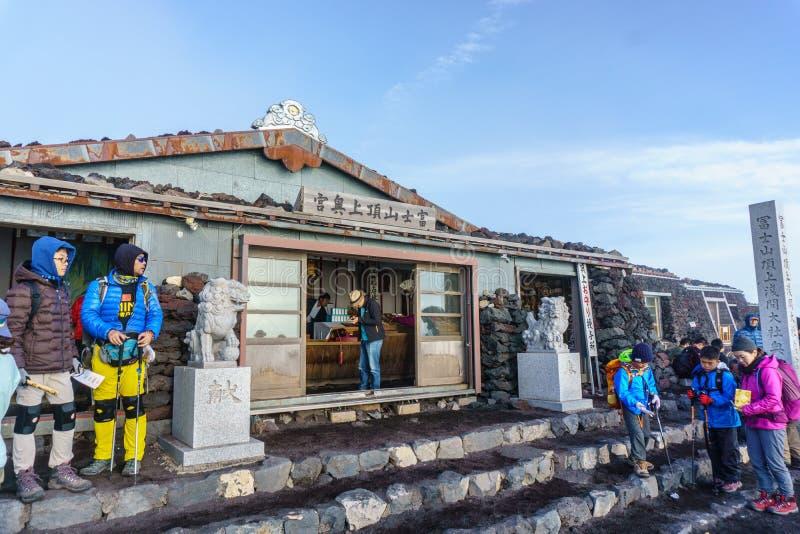 Il MONTE FUJI, YAMANASHI, GIAPPONE - 25 luglio 2017: Casa della casetta e fotografia stock
