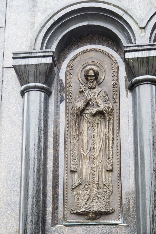 Il monumento nel quadrato della chiesa, vladimir, Federazione Russa fotografia stock