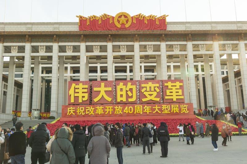 Il Musée National de la Chine photo stock