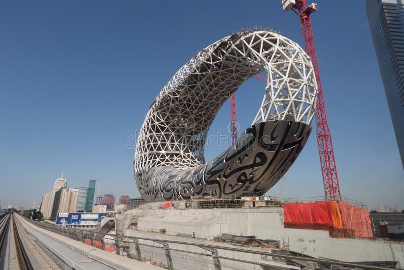 Il museo del futuro in costruzione nel Dubai, Emirati Arabi Uniti, fotografie stock