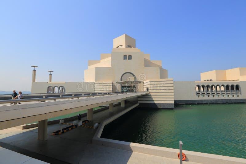 Il museo di arte islamica nel Qatar, Doha immagini stock libere da diritti