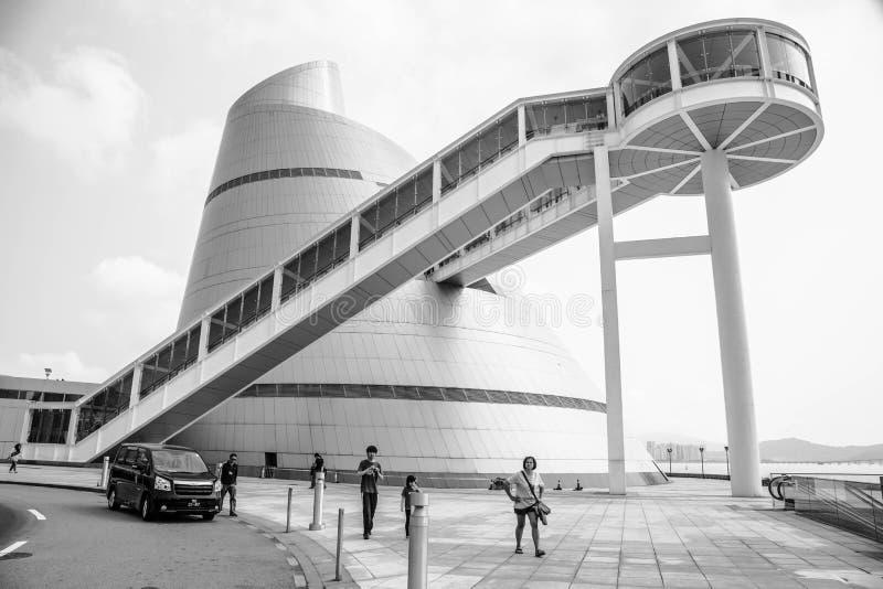 Il museo di scienza di Macao fotografia stock libera da diritti