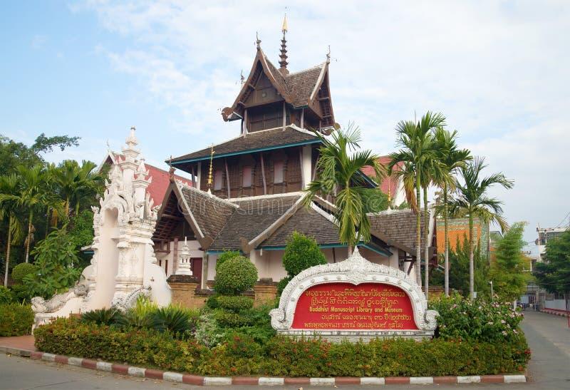 Il museo ed il deposito dei manoscritti buddisti antichi nel bot della mattina di Wat Chedi Luang Worawiharn Sunny Chiang Mai, ta fotografia stock