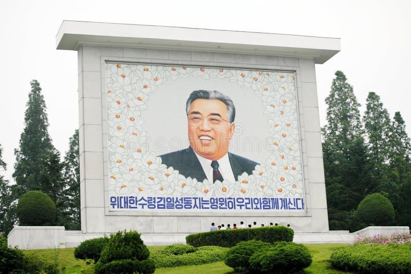 Il Nord Corea 2011 immagine stock libera da diritti