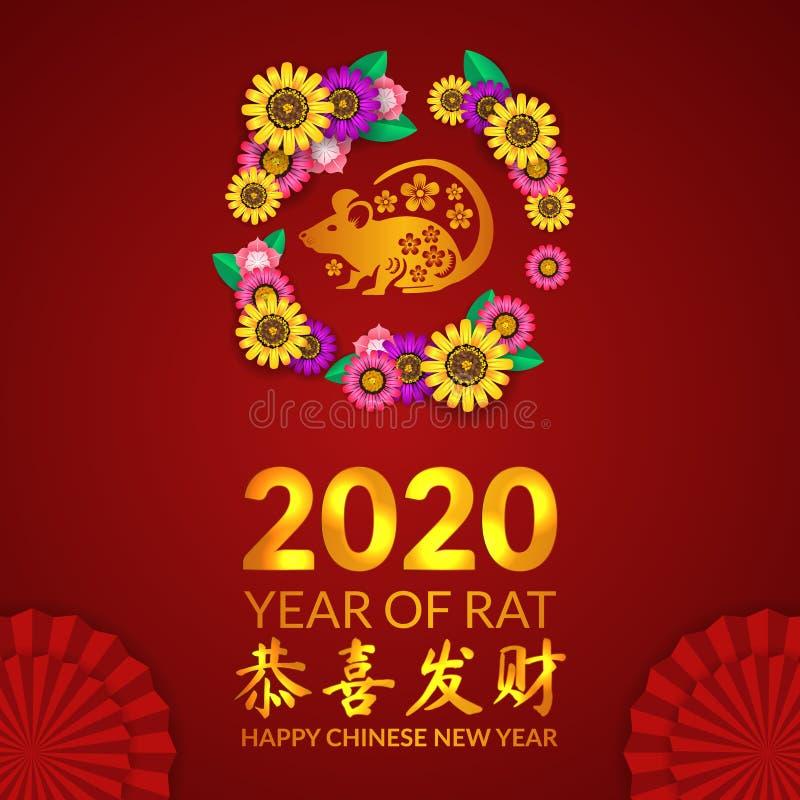 il nuovo anno cinese felice 2020 Anno di ratto o topo di colore dorato e decorazione dei fiori decorazione di fiori di fiore fotografia stock libera da diritti