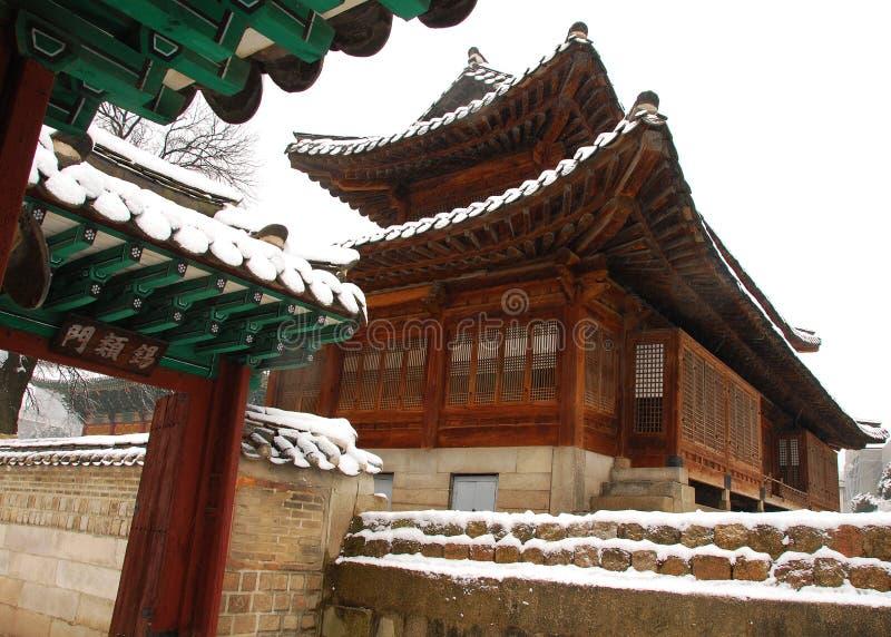 Il paese delle meraviglie coreano di inverno fotografia stock