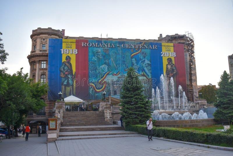 Il palazzo del cerchio militare nazionale, anche conosciuto come il rumeno del palazzo del cerchio degli ufficiali: Cercul Milita immagini stock