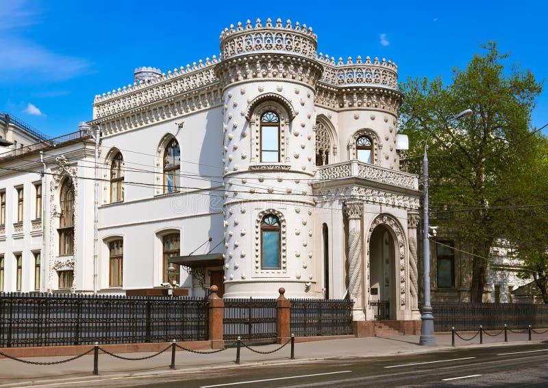 Il palazzo di Arseny Morozov (ricezioni dal Ministero di Affa straniero fotografie stock