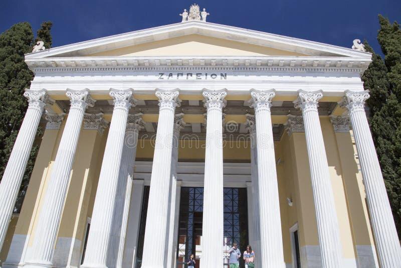 Il palazzo di Zappeion a Atene immagini stock