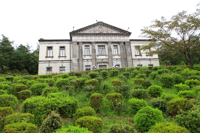 Il palazzo imperiale, Chiyoda-ku immagine stock libera da diritti
