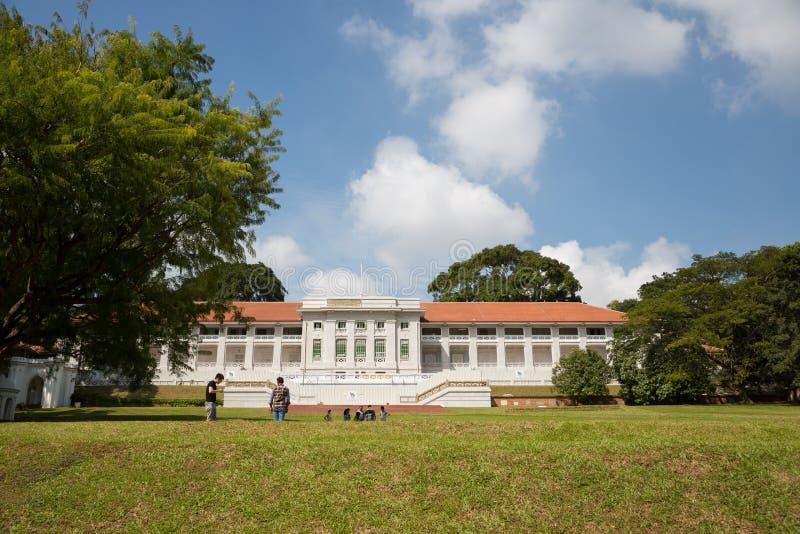 Il parco d'inscatolamento Singapore della fortificazione di leggende fotografia stock libera da diritti