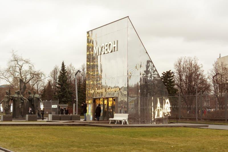 Il parco di Muzeon delle arti è un museo all'aperto della scultura a Mosca fotografie stock libere da diritti