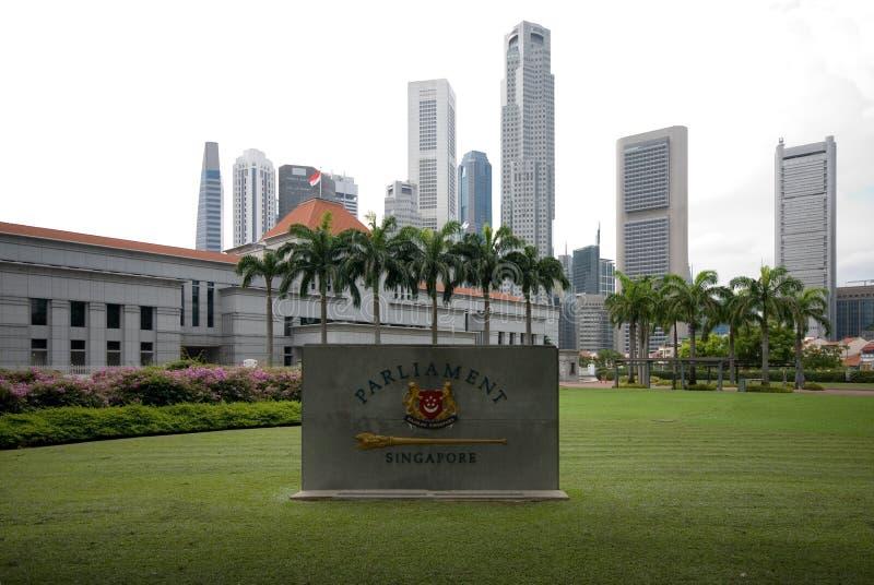 Il Parlamento alloggia, Singapore fotografia stock