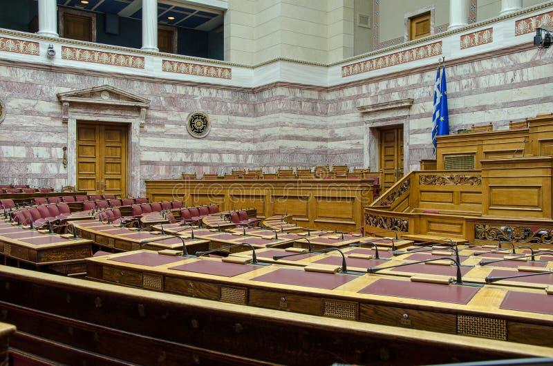 Il Parlamento greco fotografie stock