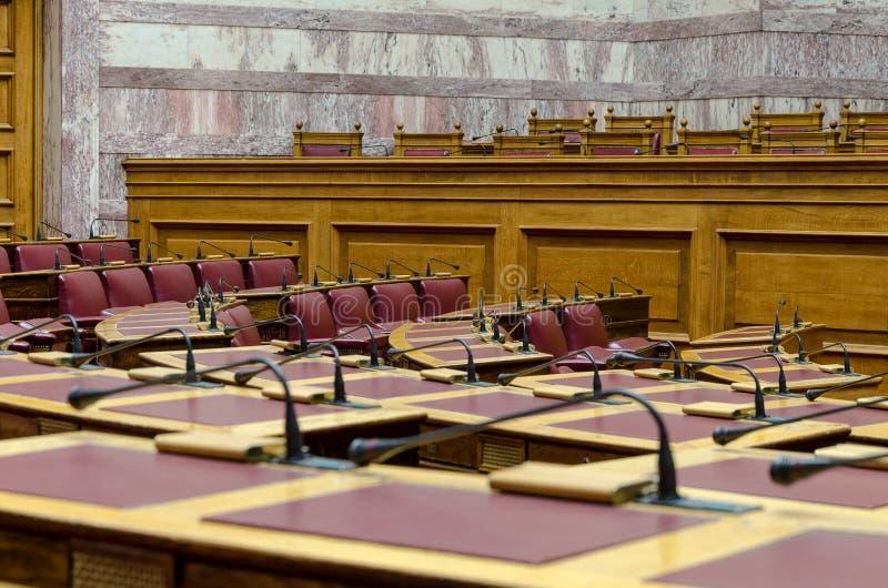 Il Parlamento greco fotografia stock libera da diritti