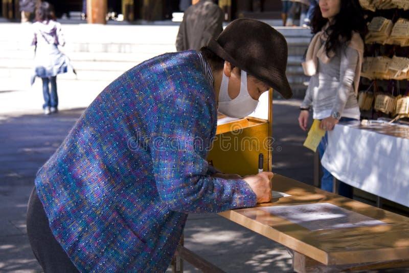 Il popolo giapponese prega il santuario AME immagine stock libera da diritti