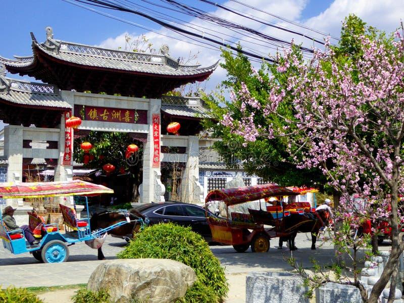 Il portone della città di XiZhou immagini stock
