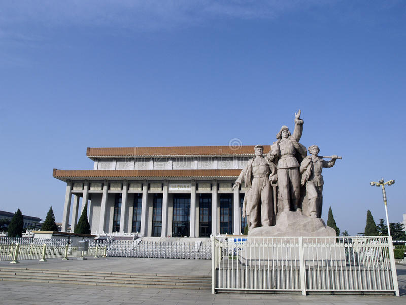Il presidente Mao Memorial Hall fotografie stock