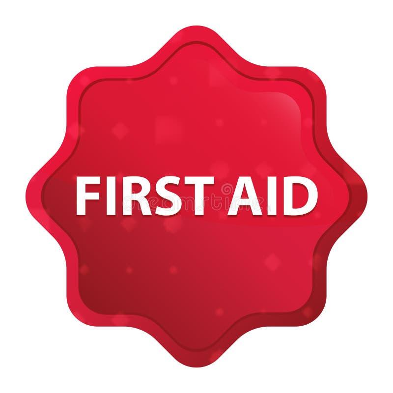 Il pronto soccorso nebbioso è aumentato bottone rosso dell'autoadesivo dello starburst illustrazione vettoriale