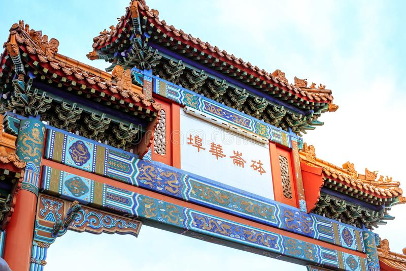Il punto di riferimento Città Vecchia Chinatown a Portland, Oregon È liste fotografia stock libera da diritti