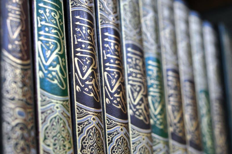 Il Quran santo immagini stock libere da diritti