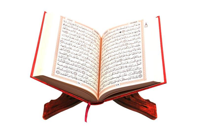 Il Quran santo immagine stock libera da diritti