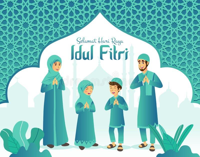 Il raya Idul Fitri di hari di Selamat ? un'altra lingua di eid felice Mubarak nell'indonesiano Famiglia musulmana del fumetto che illustrazione vettoriale