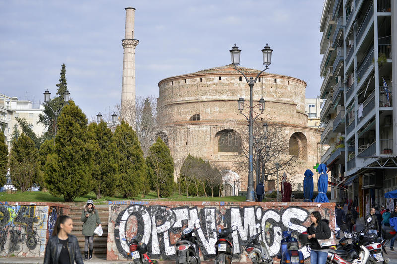 Il rotunda di St George (Ayios Yioryos), Salonicco, Grecia immagini stock