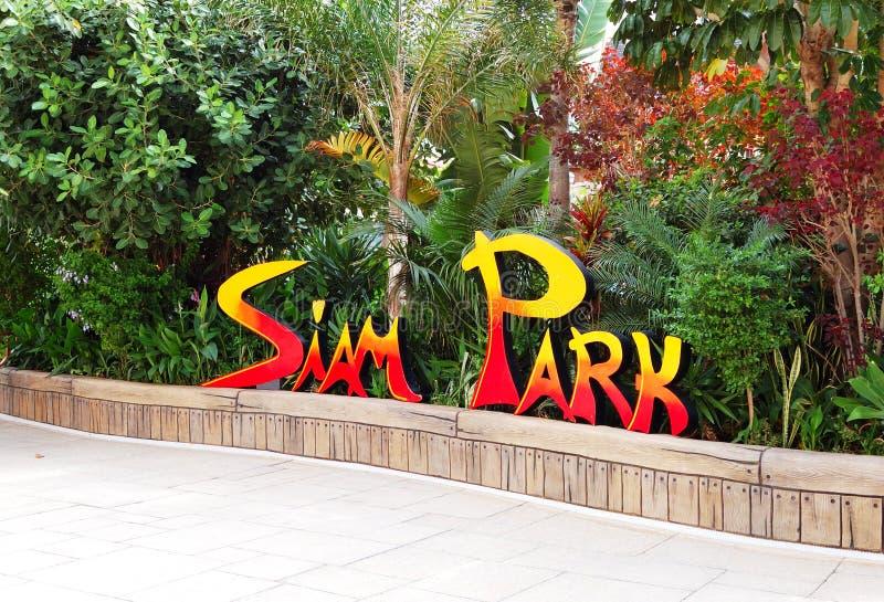 Il segno del waterpark del Siam fotografia stock