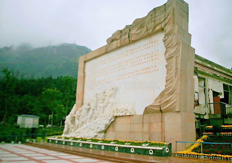 Il sito di terremoto a scuola secondaria di Xuan Kou fotografia stock