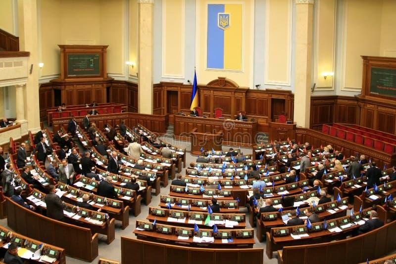 Il Soviet supremo (Parlamento) dell'Ucraina fotografia stock