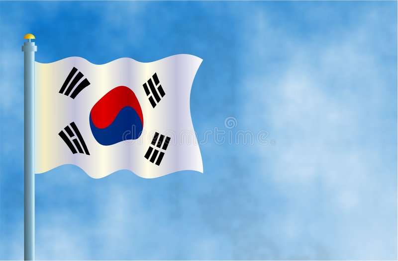 Il Sud Corea royalty illustrazione gratis