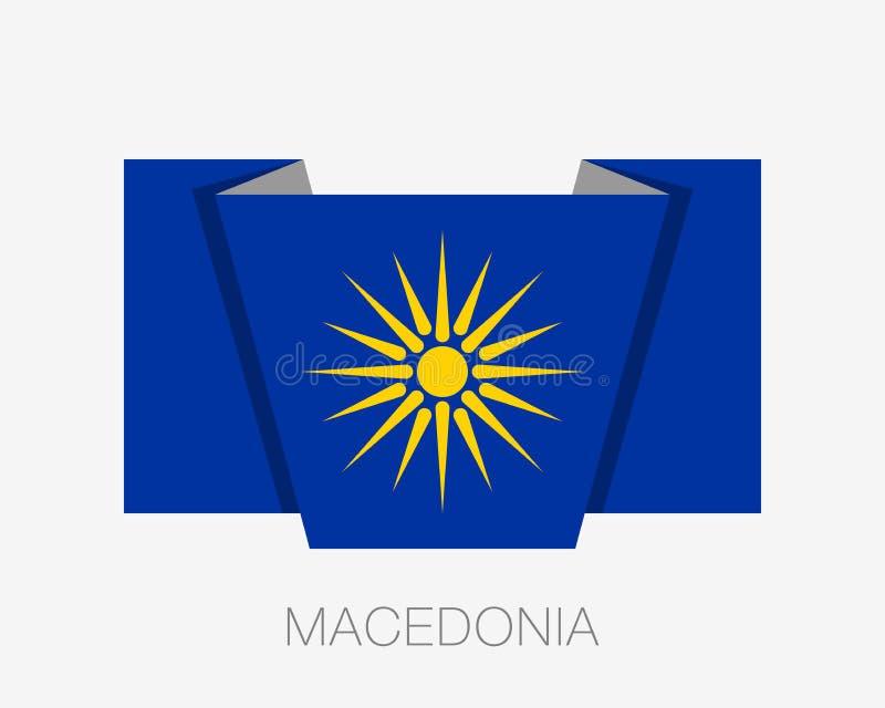 Il Sun di Vergina Versione ufficiosa della bandiera macedone Icona piana W royalty illustrazione gratis