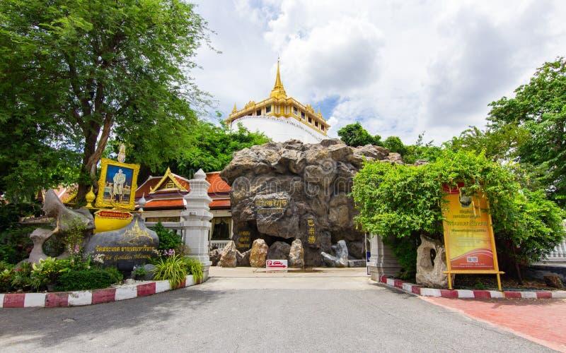 Il supporto dorato a Wat Saket, uno la maggior parte del punto di riferimento di viaggio della B fotografia stock