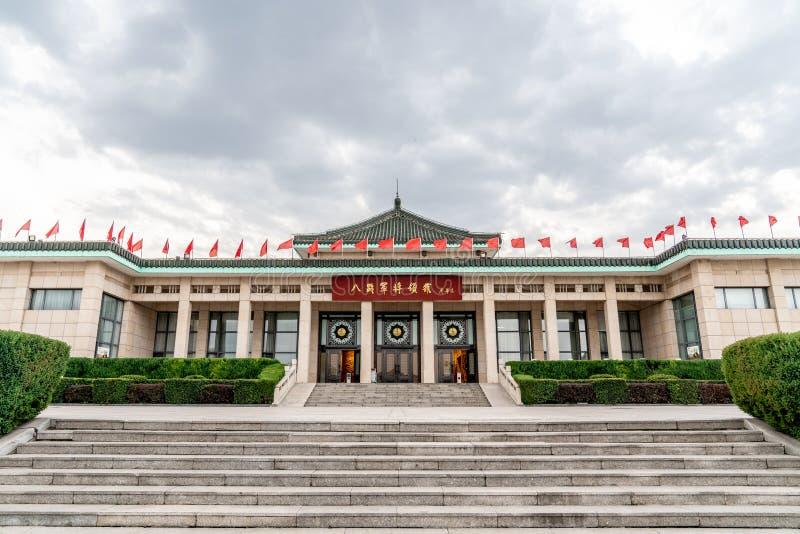 Il taihang h commemorativa dell'esercito di ottavo itinerario fotografia stock libera da diritti