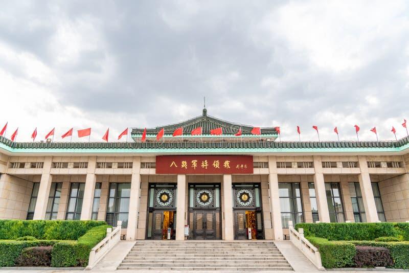 Il taihang h commemorativa dell'esercito di ottavo itinerario immagini stock