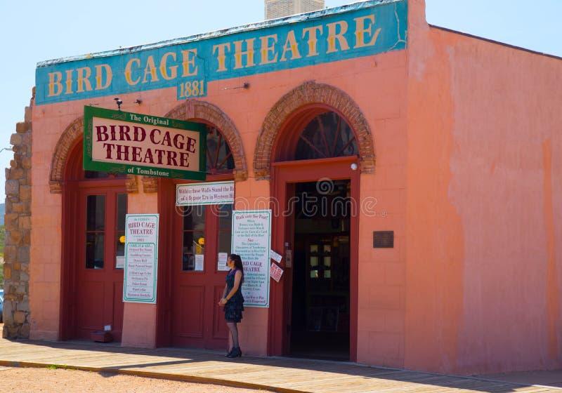 Il teatro della gabbia per uccelli - esterno fotografia stock libera da diritti