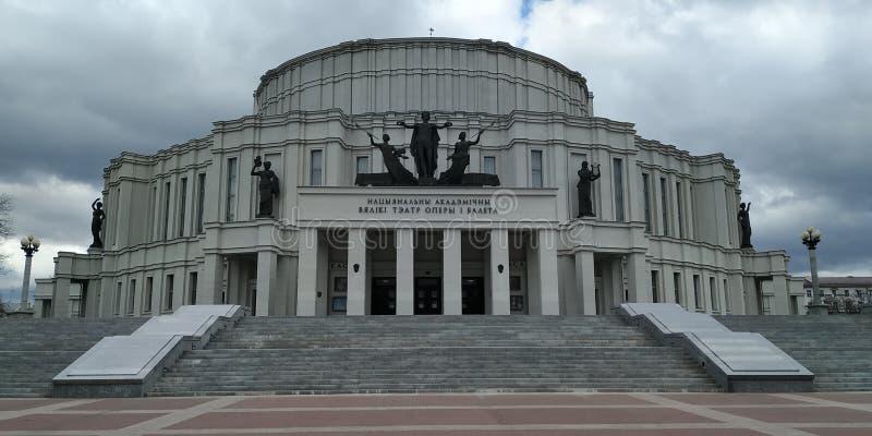 Il teatro di balletto e di opera fotografia stock libera da diritti