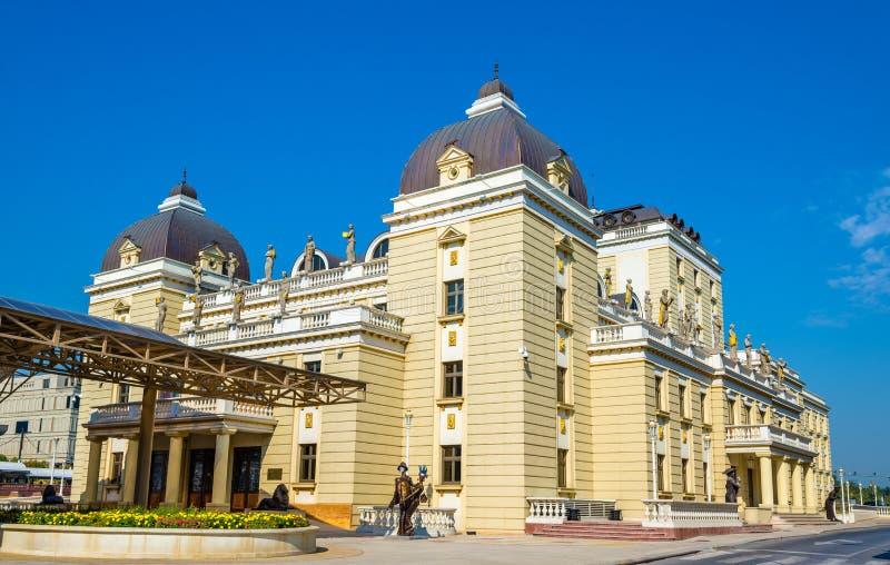 Il teatro nazionale della Macedonia immagini stock libere da diritti