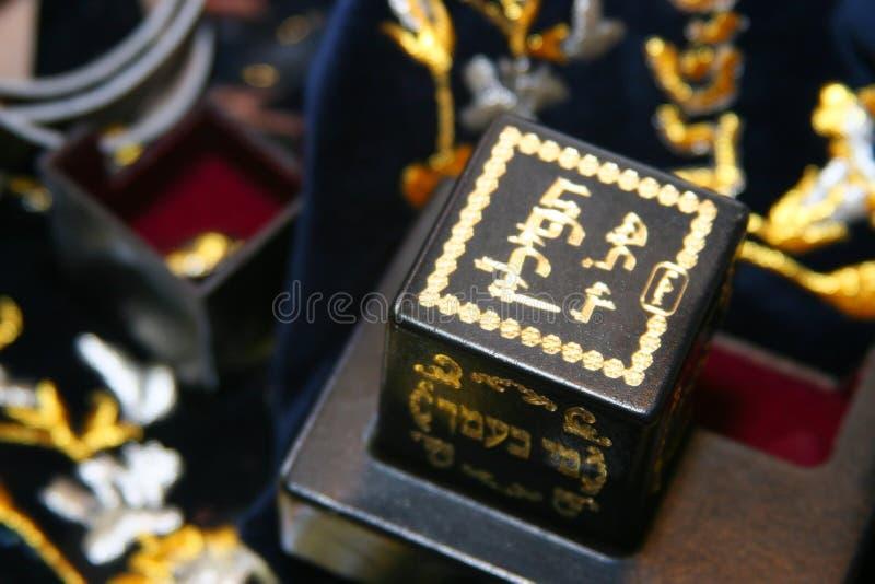 Il Tefillin fotografia stock libera da diritti