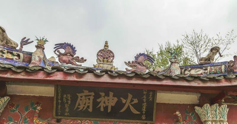Il tempio in città antica di huaiyuan, porcellana fotografie stock libere da diritti
