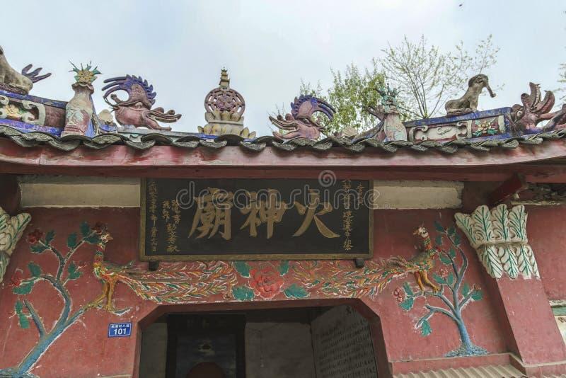 Il tempio in città antica di huaiyuan, porcellana fotografie stock