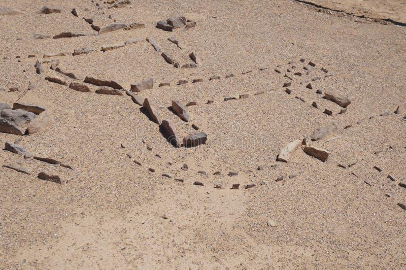 Il tempio dei leopardi, Israele fotografia stock