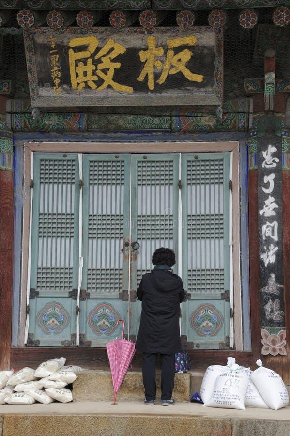 Il tempio di Bongeunsa fotografia stock