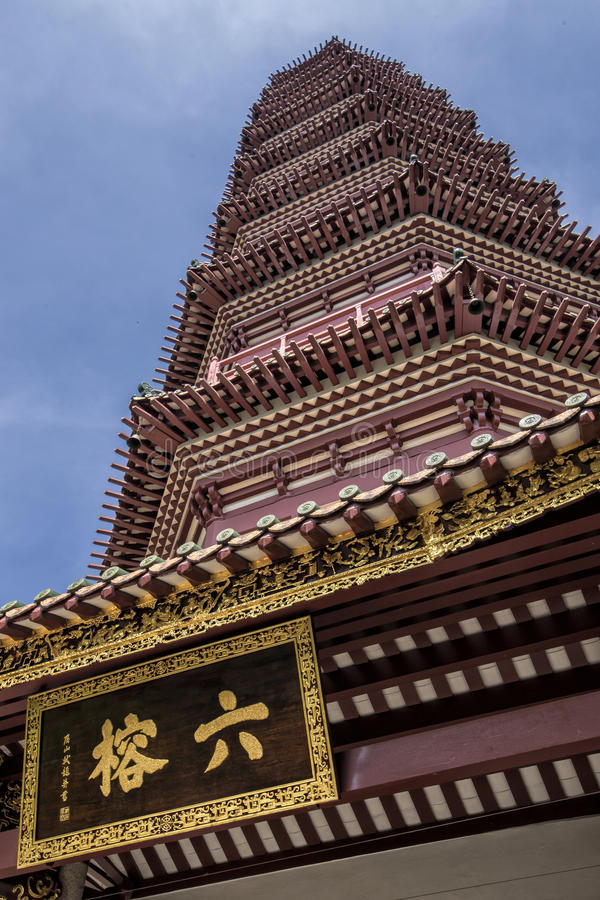 Il tempio di sei alberi di banyan in Canton, Cina fotografia stock